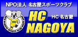 HC NAGOYA