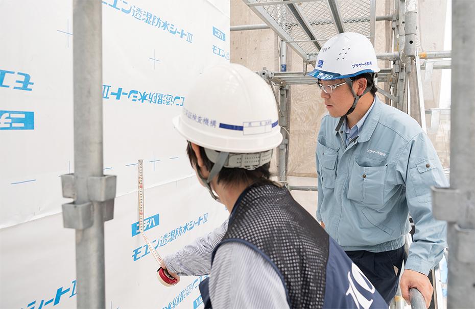 防水検査 (瑕疵担保保険)