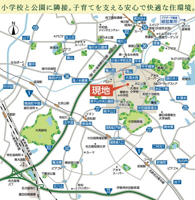 鎌倉台第18次 土地付分譲住宅 アクセス