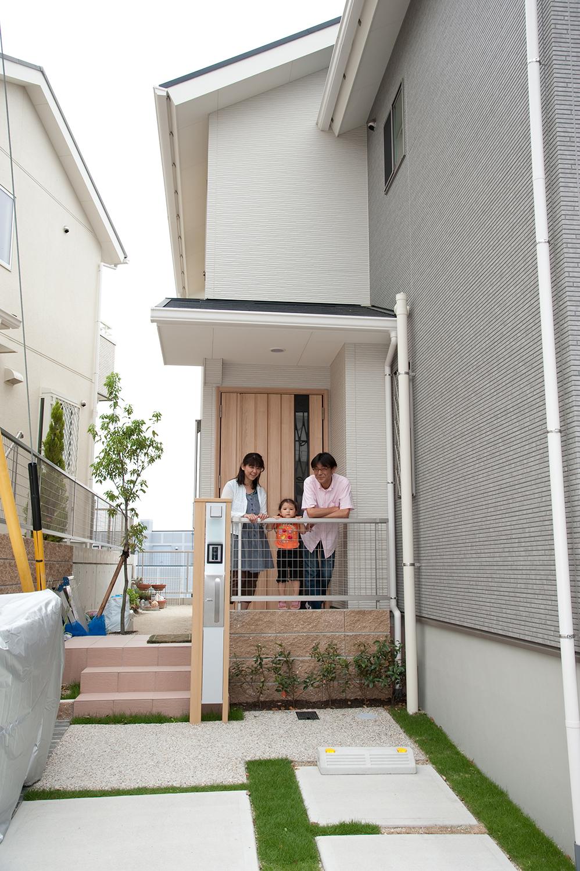 相原郷(全14邸)