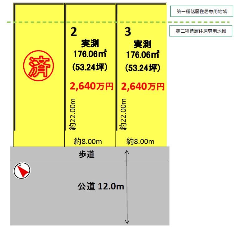 建築条件付土地分譲 大清水西 販売区画図