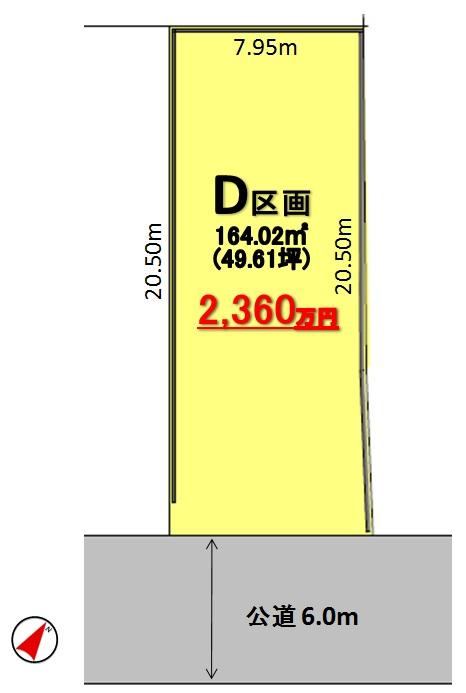 建築条件付土地分譲 東郷町三ツ池一丁目 販売区画図