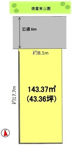 建築条件付土地分譲 徳重東部第二土地区画整理地内 販売区画図