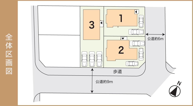 みどり藤塚第19次 土地付分譲住宅 販売区画図