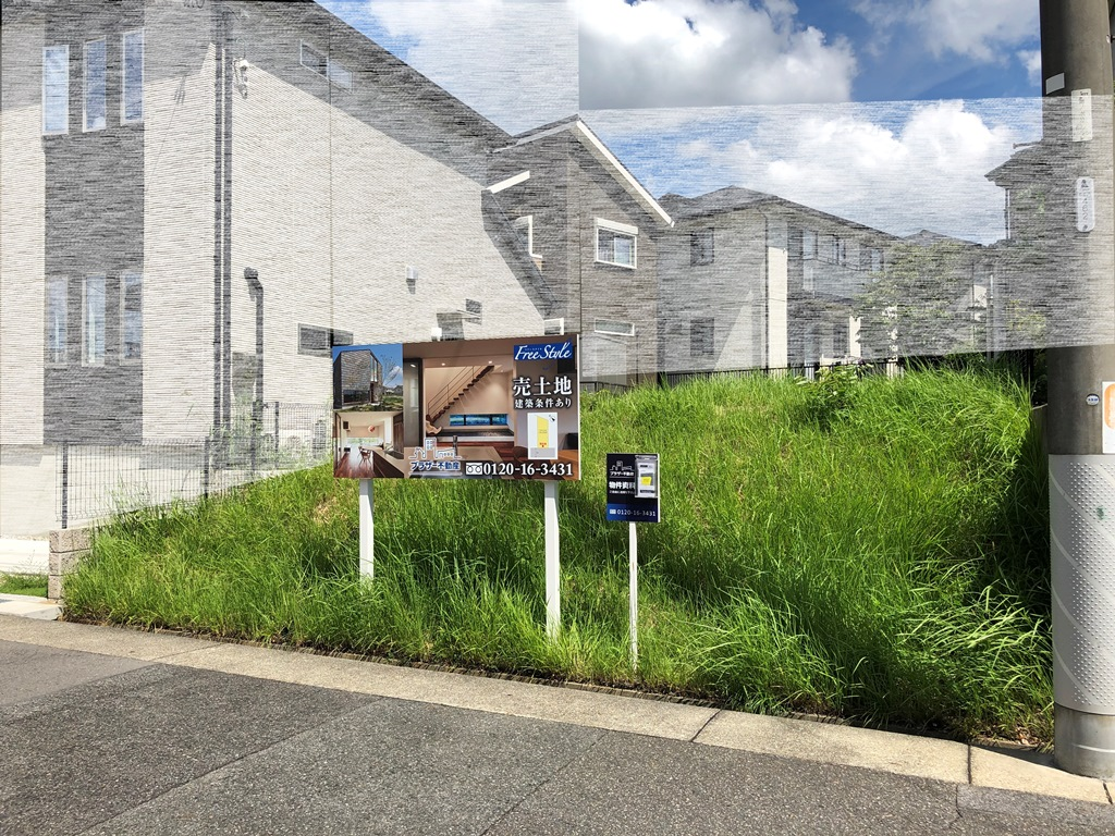 建築条件付土地分譲 鳴丘三丁目 C区画