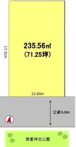 建築条件付土地分譲 元徳重二丁目 -建築家とつくる注文住宅- 販売区画図