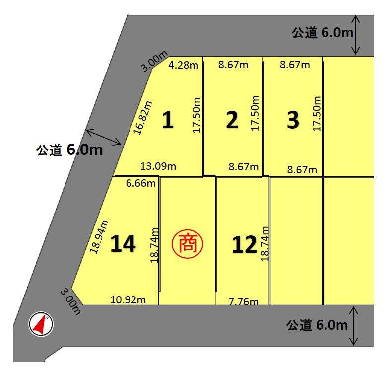 建築条件付土地分譲 みよし市三好丘七丁目 販売区画図