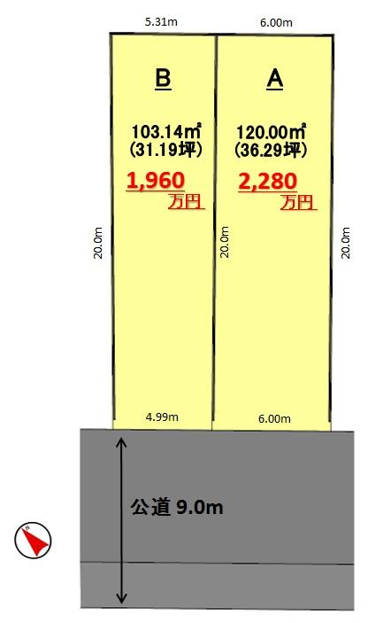 建築条件付土地分譲 日進市赤池箕ノ手 販売区画図