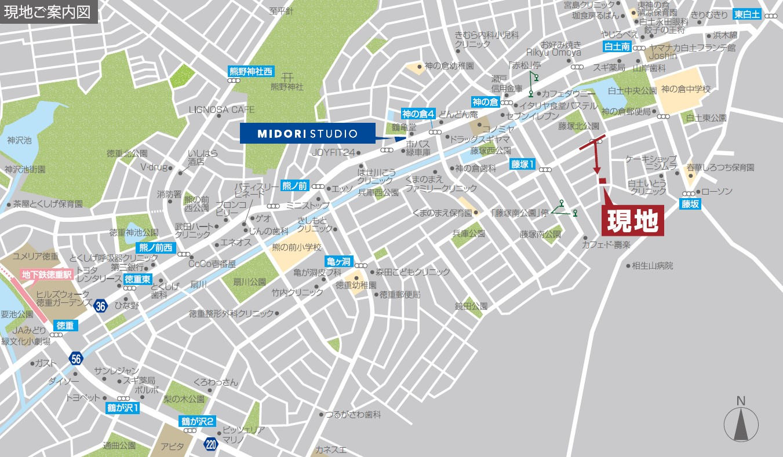 みどり藤塚第21次 土地付分譲住宅 アクセス