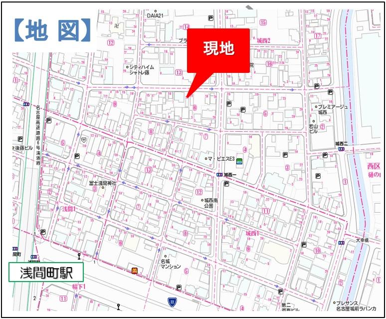 建築条件付土地分譲 西区城西二丁目 アクセス